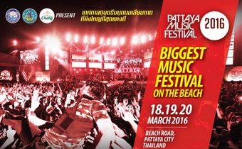 ถ่ายทอดสด Pattaya Music Festival