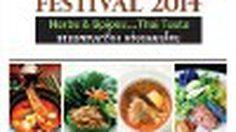 การท่องเที่ยงแห่งประเทศไทย จัดงาน เทศกาลอาหารไทย (Thai Food Festival 2014 )