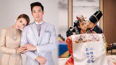 พาชม!! ชุดแต่งงาน ไทย VS เกาหลี ปาร์ค ฮยอน ซอน แฟนสาว อ้วน รังสิต