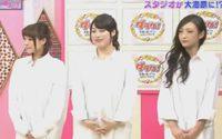 วาร์ปมา!! รายการทีวีสุดเสียวของ ญี่ปุ่น หาสุดยอดพระเอกหนังโป๊