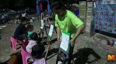 ชื่นชม! นร.หญิง ม.3 รับจ้างขายรูปภาพระบายสี หาเงินเรียนและช่วยครอบครัว