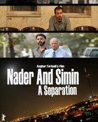 Nader and Simin : a Separation หนึ่งรักร้าง วันรักร้าว