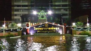 น้ำหลากท่วมตัวเมืองพัทลุง เร่งอพยพประชาชน