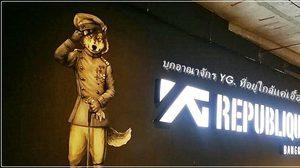 """""""YG Republique Bangkok"""" บุกอาณาจักร YG. ที่อยู่ใกล้แค่เอื้อม!"""