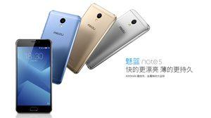 เปิดตัว Meizu M5 Note มาพร้อมกับบอดี้โลหะ จอขนาด 5.5 นิ้ว Full HD ราคาเริ่มต้น 4,650 บาท