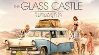 7 ความน่าสนใจในภาพยนตร์ดรามาแห่งพลังใจ The Glass Castle