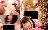 มันคือไร๊ ตุ๊กตาหมี AV หนังโป๊แบบใหม่ที่ขนนุ่มนิ่มน่ากอด???