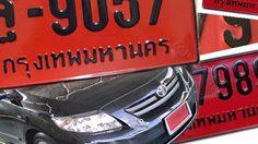 รถป้ายแดง กฏหมายหนึ่งเดียวในโลกของไทย ต้องเรียนรู้ไว้หากไม่อยากโดนจับ