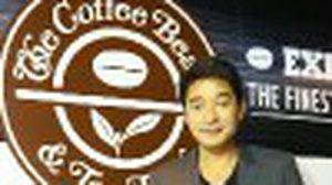 เดอะคอฟฟี่บีนแอนด์ทีลีฟ ฉลองครบรอบ 2 ปี ร่วมลุ้นไปเที่ยวไร่ชาที่ดีที่สุดในโลก ณ ประเทศศรีลังกา