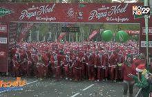 แข่งวิ่งชุดซานตาคลอสเพื่อการกุศล