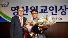 ลี ซูมาน แห่ง S.M. Ent. รับรางวัล 'ผู้เผยแพร่และยกระดับวัฒนธรรมการทูต'