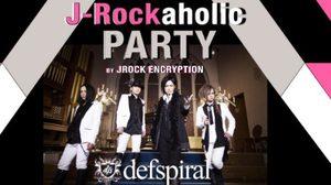 ประกาศผลผู้ได้รับบัตรร่วมงาน J-Rockaholic PARTY