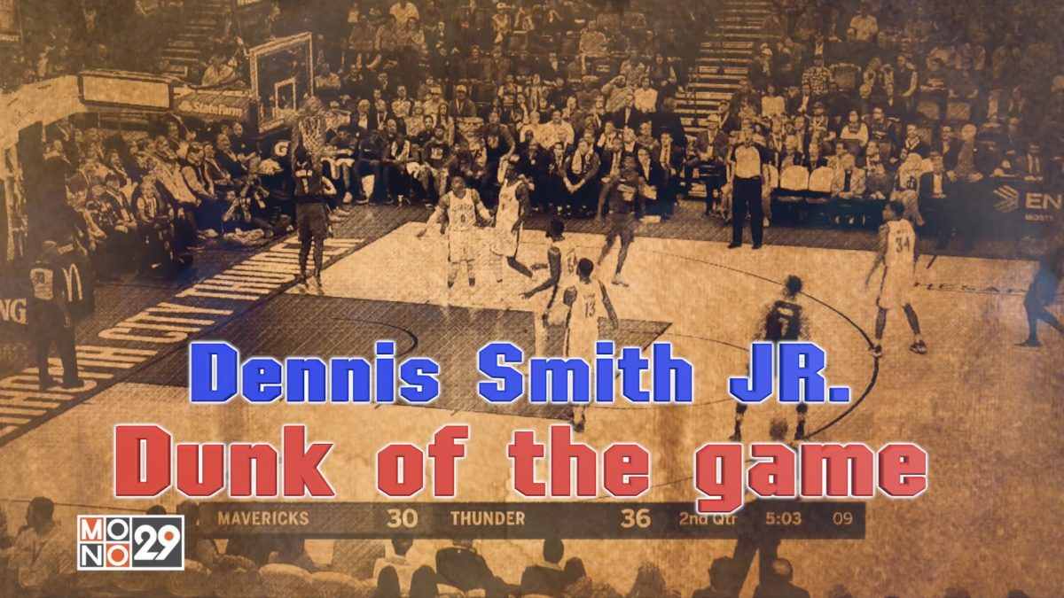 Dennis Smith JR. Dunk of the game