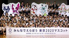 ตัวไหนดี! ญี่ปุ่นเปิดโหวต 3 มาสคอต โอลิมปิกโตเกียว 2020