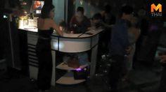 บุกจับร้านคาราโอเกะกลางเมืองเชียงใหม่ เปิดเกินเวลา คิดค่าบริการสุดโหด