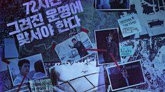 เรื่องย่อซีรีส์เกาหลี Sketch