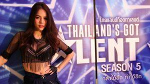 กระแสแรง ลูกตาล Maximเต็งจ๋า! Thailand's Got Talent Season 5