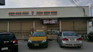 ครั้งแรกในไทย ร้านเซเว่น ปิดชั่วคราวทุกสาขา ให้พนักงานร่วมงานพระราชพิธี