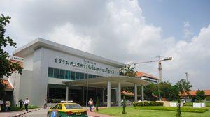 โรงพยาบาลธรรมศาสตร์