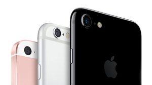 แชมป์!! ผลสำรวจเผย iPhone 6s ทำยอดขายสูงสุดในตลาดปีที่ผ่านมา