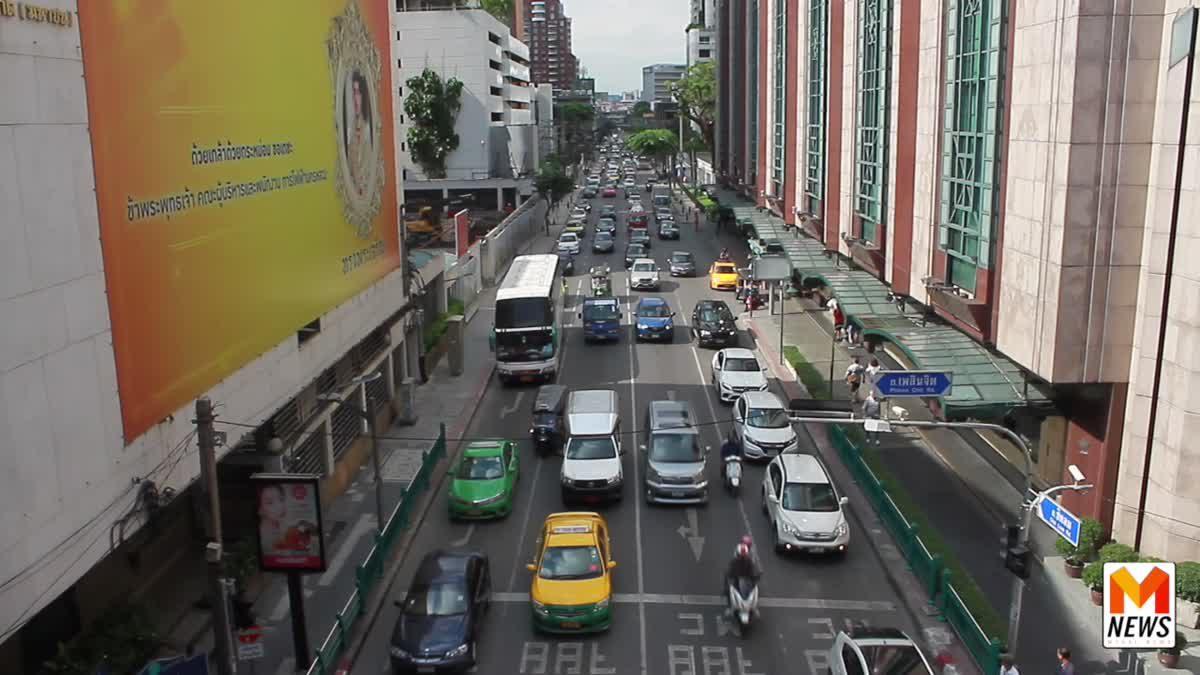 ถนนชิดลม! สวยงาม มหานครไร้สาย