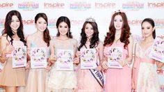 บรรยากาศ งานแถลงข่าว มิสทีนไทยแลนด์ 2012