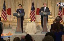 ผู้นำสหรัฐฯ เปิดรีสอร์ทเลี้ยงต้อนรับผู้นำรัฐบาลญี่ปุ่น
