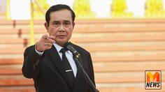 นายกฯ ชี้ ผิดเป็นผิด กรณีประธานอิตาเลียนไทยลักลอบล่าสัตว์ป่า