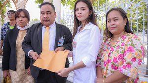 'อาม ชุติมา' ร้องทนายสงกานต์ ช่วยด้านกฎหมายกรณีลิขสิทธิ์เพลง