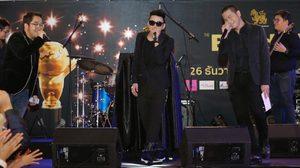 เปิดโผ The BOYd Ko AWARDS ผู้เข้าชิงสาขา นักร้องเสียงสูงซะเปล่า