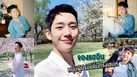ส่องภาพย้อนวัย จองแฮอิน Jung Hae In หนุ่มสุดคิ้วท์ยิ้มหวานซะชะนีเขินหนัก!