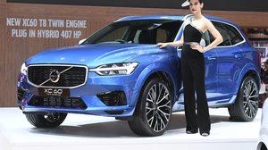 Volvo ดันแพ็กเกจ คุ้มเต็มมือ มัดใจลูกค้า ด้วยราคาผ่อนเริ่มต้นที่ 2x,xxx ต่อเดือน
