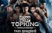 MONO29 TOPKING WORLD SERIES 2018 (TK 21)