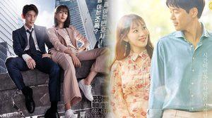 Protected: Viu Thailand พร้อมเสิร์ฟ วาไรตี้ – ซีรี่ย์เกาหลีถูกลิขสิทธิ์ ที่เยอะที่สุด จาก tvN และ OCN