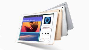 Apple ลือส่ง iPad (2018) หน้าจอ 9.7 นิ้วรุ่นใหม่ แต่ราคาถูกที่สุดเท่าที่เคยมีมา