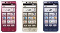 Sharp Basio 2 SHV36 สามาร์ทโฟนรุ่นใหม่ที่ใช้งานง่าย เหมาะสำหรับผู้สูงอายุ