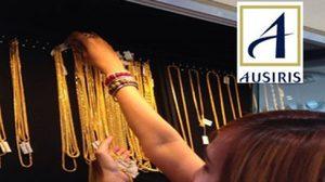 Ausiris ระบุ ราคาทองคำวันนี้ ปรับขึ้น 50 บาท