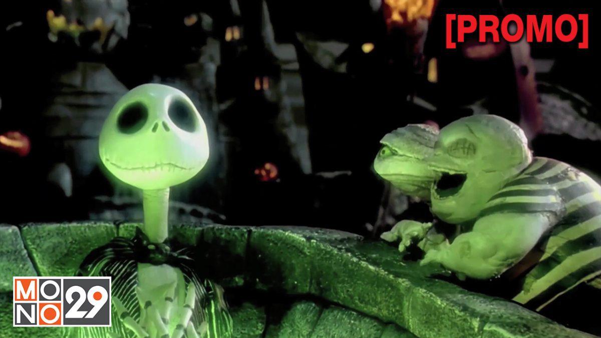 The Nightmare Before Christmas  ฝันร้ายฝันมหัศจรรย์ก่อนวันคริสต์มาส [PROMO]