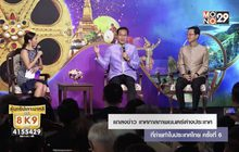 """แถลงข่าว """"เทศกาลภาพยนตร์ต่างประเทศที่ถ่ายทำในประเทศไทย ครั้งที่ 6"""""""