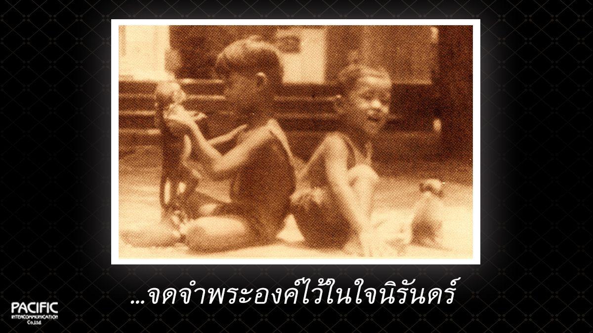 87 วัน ก่อนการกราบลา - บันทึกไทยบันทึกพระชนชีพ
