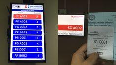 QueQ Hospital Solution ระบบคิวออนไลน์ ผ่าน Smartphone บุกเจาะระบบรอคิวโรงพยาบาล