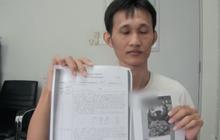 หนุ่มโรงงานถูกหลอกโอนเงินเพื่อไปทำงานเกาหลี