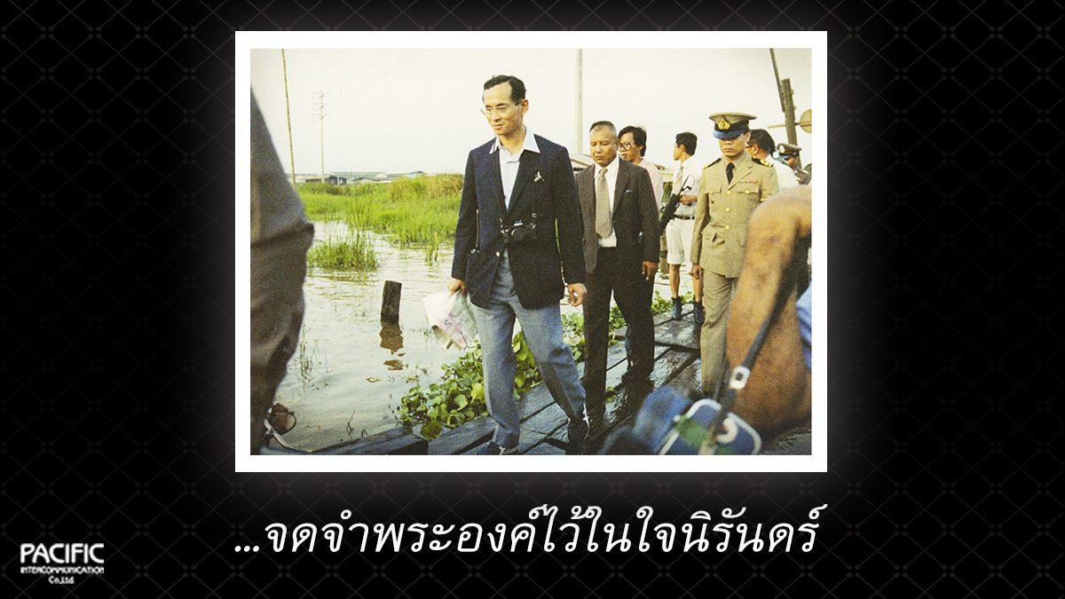34 วัน ก่อนการกราบลา - บันทึกไทยบันทึกพระชนมชีพ