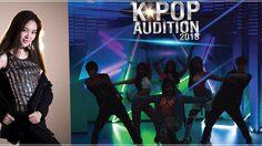 """แพม-ลิตา ผุดรายการ """"K-Pop Audition"""" เตรียมเฟ้นหาศิลปินระดับเอเชีย"""