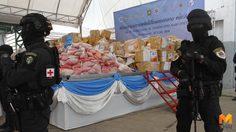 เผาทำลายยาเสพติด กว่า 14,722 กิโลกรัม มูลค่ากว่า 13,697 ล้านบาท
