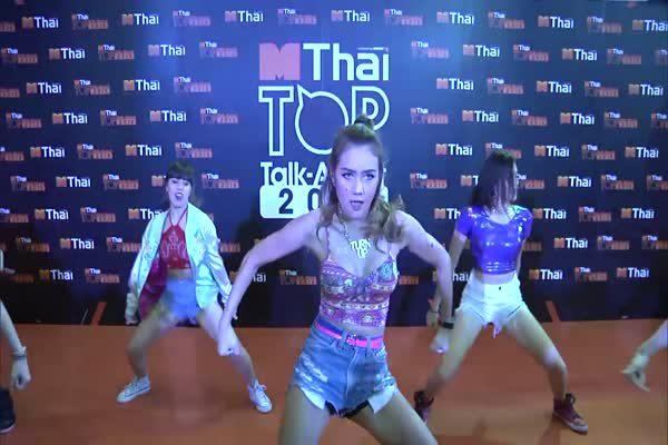 Show Dance ในงาน MThai Top Talk-About 2015