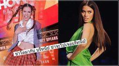 ติช่า The Face ฟินมาก! แข่งเต้นชนะ-คว้าสิทธิ์มีทแอนด์กรี๊ด Britney Spears!!