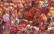 เทศกาลโฮลีในอินเดีย