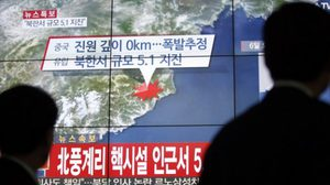 โสมแดงโว ทำระเบิดไฮโดรเจนสำเร็จ ทั่วโลกประณาม ทำแผ่นดินสะเทือน