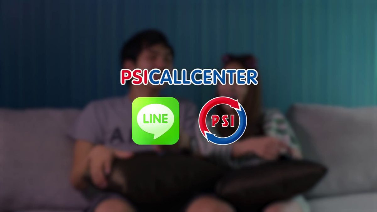 PSI Call Center - LINE